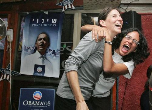Obama-Party-Israel