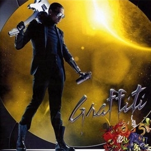 Chris-brown-graffiti-$7049747$300