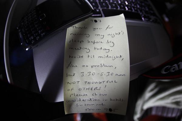 Bow Wow_hotel noise complaint